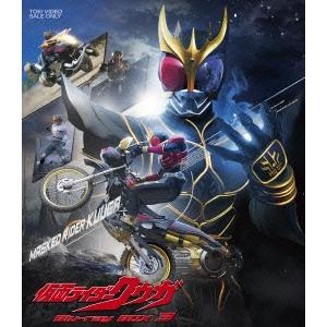 【送料無料】仮面ライダークウガ Blu-ray BOX 3 【Blu-ray】