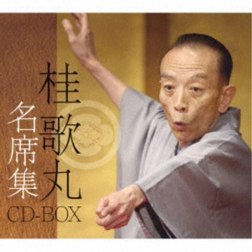 【送料無料】桂歌丸/桂歌丸 名席集 CD-BOX 【CD】
