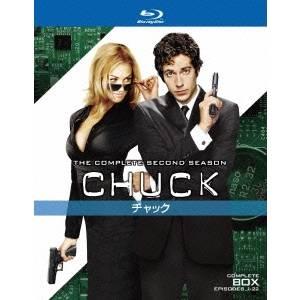 【送料無料】CHUCK/チャック<セカンド・シーズン>コンプリート・ボックス 【Blu-ray】