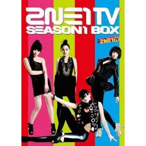 2NE1 TV SEASON1 BOX 【DVD】