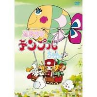【送料無料】風船少女 テンプルちゃん DVD-BOX 【DVD】