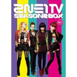 【送料無料】2NE1 TV SEASON2 BOX 【DVD】