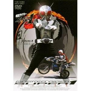 仮面ライダー スーパー1 VOL.4 【DVD】