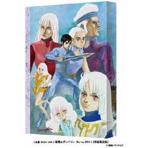 【送料無料】聖戦士ダンバイン Blu-ray BOXI《特装限定版》 (初回限定) 【Blu-ray】
