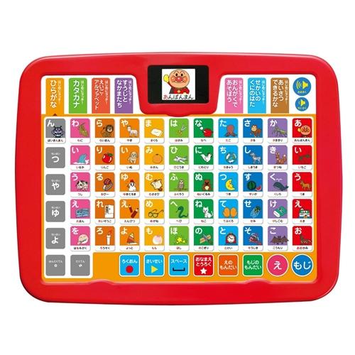 国内正規総代理店アイテム アンパンマン カラーキッズタブレットおもちゃ こども 子供 勉強 正規品 1歳6ヶ月 知育
