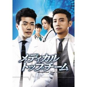 【送料無料】メディカル・トップチーム Blu-ray SET1 【Blu-ray】