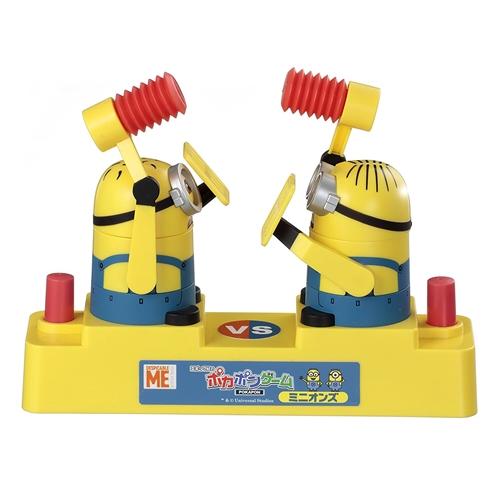 ポカポンゲーム ミニオンズ おもちゃ こども 予約販売 4歳 子供 パーティ 送料無料激安祭 ゲーム