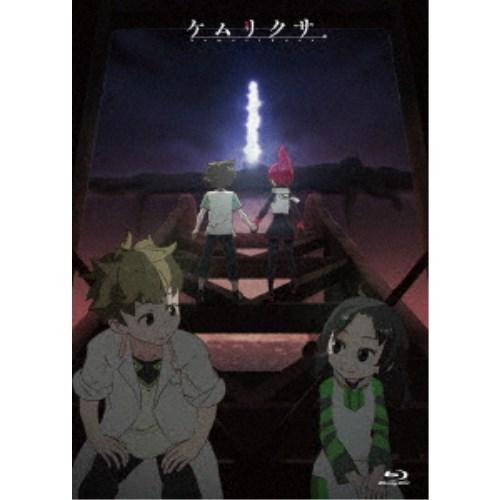 ケムリクサ 3巻(下巻) 【Blu-ray】