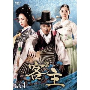 【送料無料】客主 DVD-BOX4 【DVD】