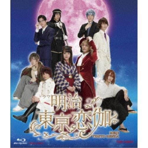 ドラマ 明治東亰恋伽 【Blu-ray】
