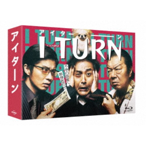 Iターン Blu-ray BOX 【Blu-ray】