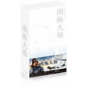 【送料無料】南極大陸 Blu-ray BOX 【Blu-ray】