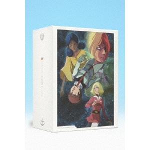 【送料無料】機動戦士ガンダム Blu-ray Box (期間限定) 【Blu-ray】