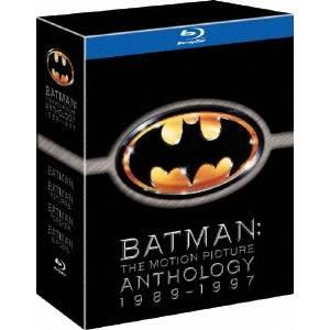 【送料無料】バットマン・アンソロジー コレクターズ・ボックス (初回限定) 【Blu-ray】