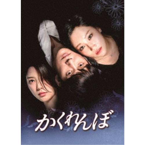 かくれんぼ DVD-BOX 2 【DVD】