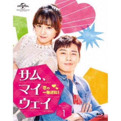 【送料無料】サム、マイウェイ~恋の一発逆転!~ Blu-ray SET1 【Blu-ray】