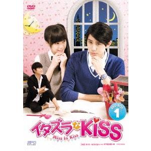 イタズラなKiss~Miss In Kiss DVD-BOX1 【DVD】