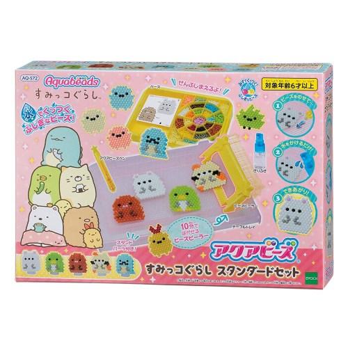 アクアビーズ AQ-S72 すみっコぐらしスタンダードセット おもちゃ こども 作る 女の子 ごっこ 発売モデル 子供 ままごと 販売実績No.1