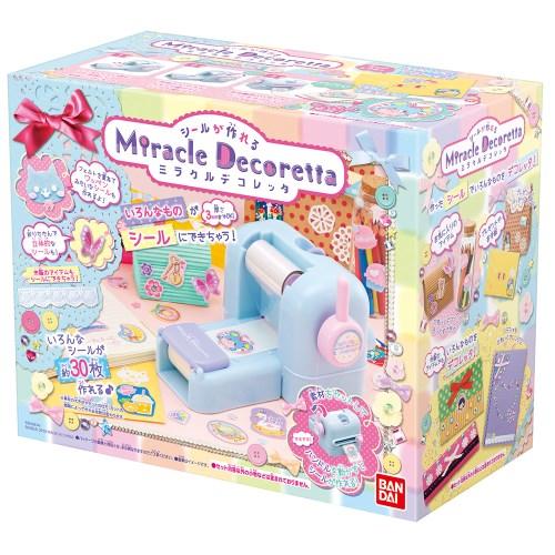 シールが作れる ミラクルデコレッタ  おもちゃ こども 子供 女の子 ままごと ごっこ 作る 6歳