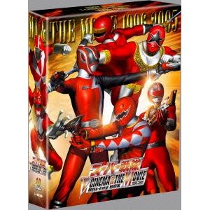 【送料無料】スーパー戦隊 V CINEMA&THE MOVIE Blu-ray BOX 1996-2005(初回限定) 【Blu-ray】