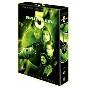 祝日 ついに再販開始 バビロン5 サード シーズン コレクターズ ボックス DVD