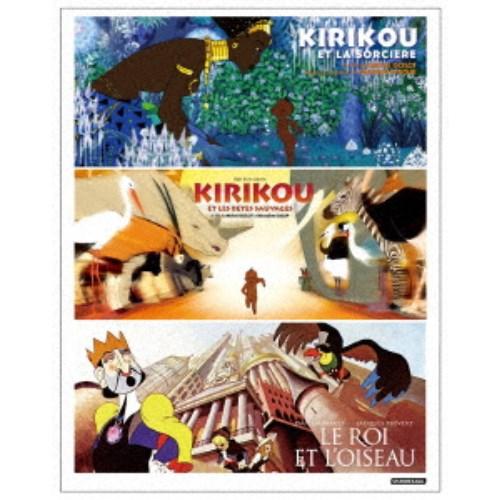 「キリクと魔女」「キリクと魔女2」「王と鳥」フランス・アニメーションBlu-ray BOX 【Blu-ray】