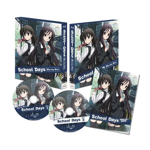 School Days Blu-ray BOX 【Blu-ray】
