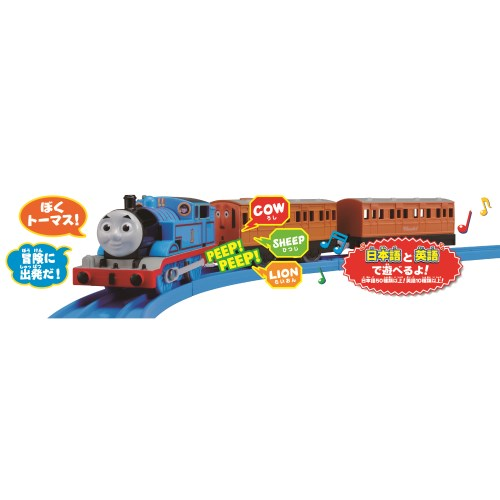 プラレール 2020モデル OT-01 おしゃべりトーマスえいごプラスおもちゃ こども 3歳 電車 子供 男の子 舗