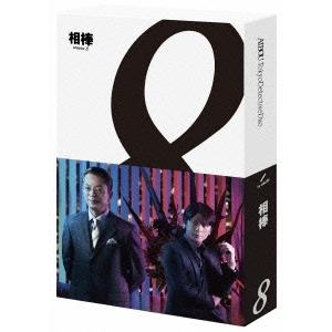 【送料無料】相棒 season 8 ブルーレイ BOX 【Blu-ray】