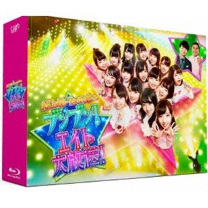 AKB48・Team8のブンブン!エイト大放送 Blu-ray BOX 【Blu-ray】