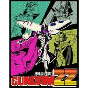 機動戦士ガンダムZZ メモリアルボックス Part.II 【Blu-ray】