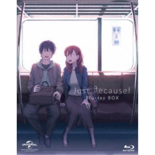 Just Because! Blu-ray BOX (初回限定) 【Blu-ray】