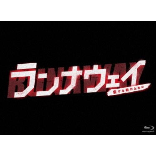 【送料無料【Blu-ray】 Blu-ray BOX】ランナウェイ~愛する君のために Blu-ray BOX【Blu-ray】, LADYCOCO:ec95e5d0 --- sunward.msk.ru