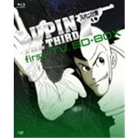 【送料無料】ルパン三世 first-TV.BD-BOX 【Blu-ray】