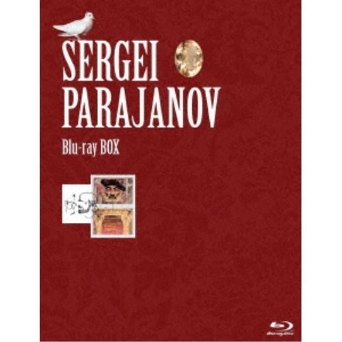 【送料無料】セルゲイ・パラジャーノフ Blu-ray BOX (初回限定) 【Blu-ray】