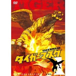 タイガーマスク DVD-COLLECTION VOL.1 【DVD】