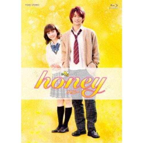 出群 honey 安全 豪華版《通常版》 Blu-ray