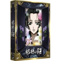魍魎の匣 BD-BOX 【Blu-ray】