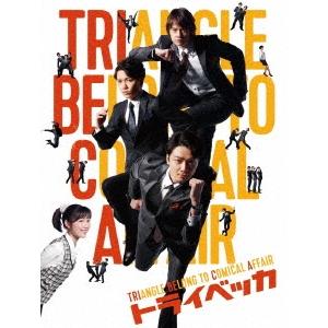 【送料無料】トライベッカ (初回限定) 【DVD】