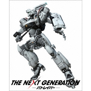 <title>THE NEXT 即納最大半額 GENERATION-パトレイバー- シリーズ全7章 BD-BOX Blu-ray</title>