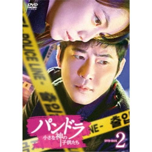 パンドラ 小さな神の子供たち DVD-BOX2 【DVD】