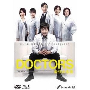 【送料無料】DOCTORS 最強の名医 Blu-ray BOX 【Blu-ray】