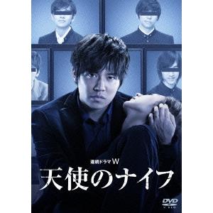 連続ドラマW 天使のナイフ 【DVD】