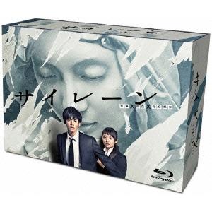 【送料無料】サイレーン 刑事×彼女×完全悪女 Blu-ray BOX 【Blu-ray】