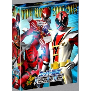 【送料無料】スーパー戦隊 V CINEMA&THE MOVIE Blu-ray BOX 2005-2013 (初回限定) 【Blu-ray】