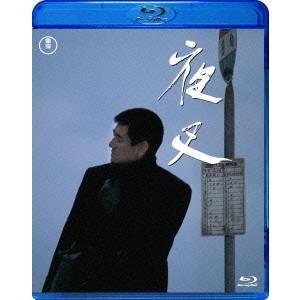 <title>夜叉 2020A/W新作送料無料 Blu-ray</title>