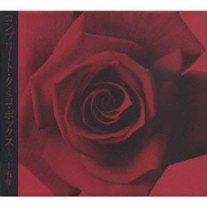 クミコ/コンプリート クミコ ボックス ~二十五年~ (初回限定) 【CD+DVD】