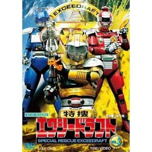 特捜エクシードラフト VOL.3 【DVD】