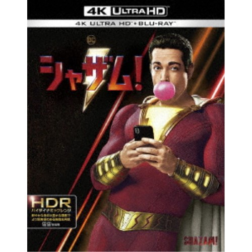 シャザム! プレミアム・エディション UltraHD《数量限定生産版》 (初回限定) 【Blu-ray】