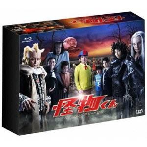 【送料無料】怪物くん Blu-ray BOX 【Blu-ray】